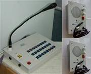 Пульт медсестры. Комплекс переговорний КПЛ-01