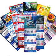 Календари настенные в Черкассах