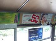 Изготовление рекламы в маршрутки Черкассы