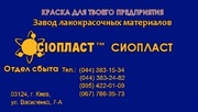 Эмаль КО814' эма-ь'КО81-4-эмаль КО-814'418