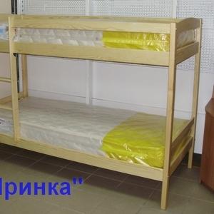 Двухярусные деревянные кровати