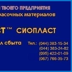 ЭМАЛЬ КО-81048104 КО КО8104 Э*АЛЬ КО-8104 ЭМАЛЬ КО-8104 ЭМАЛЬ КО/ nЭма