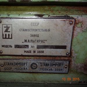 6Р80Ш станок широкоуниверсальный консольно-фрезерный