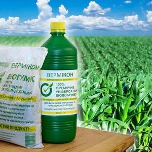 Продам биогумус и стимулятор роста Вермикон
