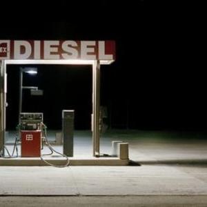 Продам дизельное топливо в Черкассах