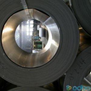 Алюминиевый прокат:лента, лист, фольга, труба,  пруток, профиль Киев