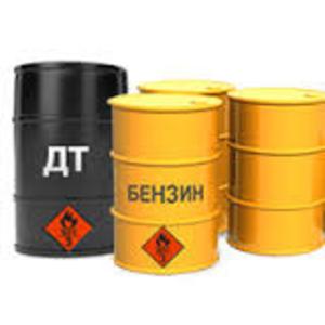 Дизельное топливо и бензин продам недорого,  сертифицированное