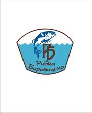 Купить морскую рыбу - Рыбка Боровицкая