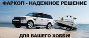 Продажа Фаркопов от Производителя с Доставкой по Украине.Черкассы