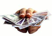 Гроші готівкою по всій Україні