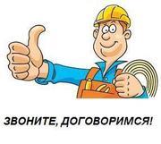 Услуги электрика,  недорого,  качественно тел.(068)106-06-56;  64-96-65